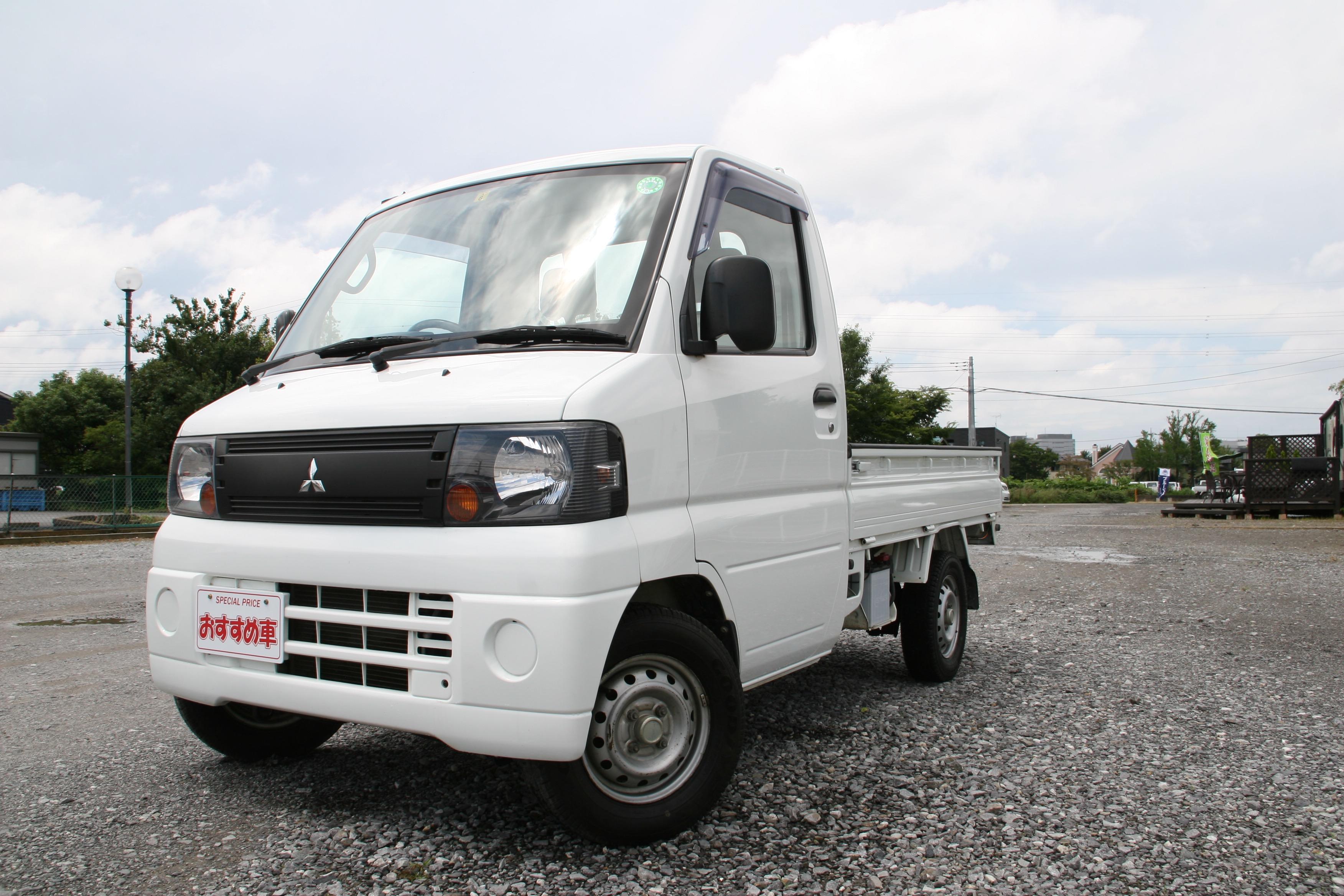 三菱 ミニキャブトラック タイミングベルト交換済み  税込36万2千円