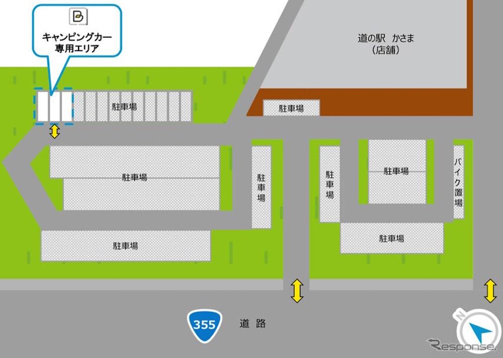 道の駅かさま、キャンピングカー車中泊スペースにタイムズの予約制駐車場を導入